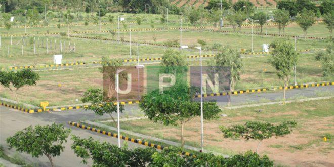 new lahore city plot prices