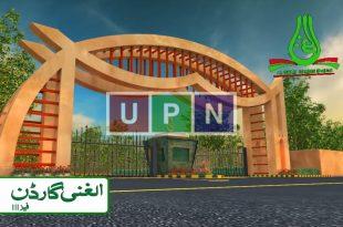 Al Ghani Garden Phase 3